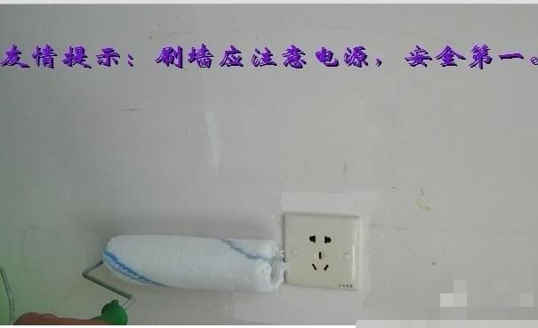 墙纸怎么贴?己主装置墙纸叁父亲步【图松】